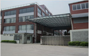 Guangzhou Beiqi Beauty And Salon Hair Products Firm (Furniture)